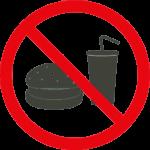 Essen & Trinken nicht gestattet